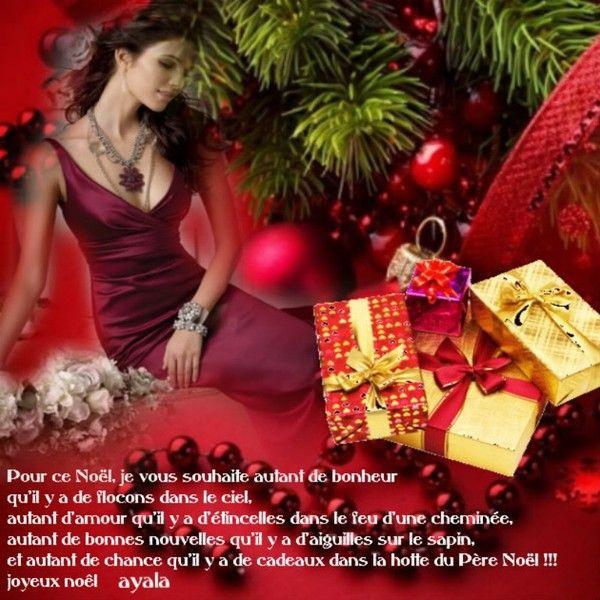 joyeux noël à tous et toutes ( blog en pause )